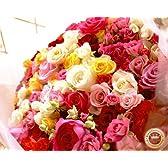 ロイヤルガストロ 山形県産・バラの花束