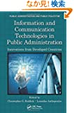 Information and Communication Technologies in Public Administration: Innovations from Developed Countries (Public Administ...