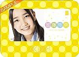 卓上 AKB48-152加藤 玲奈 カレンダー 2013年