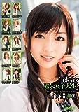 Tokyo素人女子大生 4時間 02 [DVD]