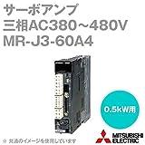 三菱電機 MR-J3-60A4 サーボアンプ (汎用インタフェース) (0.5kW用) (三相AC380~480V) NN
