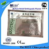 20 pcs ZB Pain relief orthopedic plasters,Pain relief plaster medical Muscle aches pain,relief patch muscular fatigue,Arthritis
