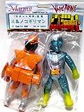 マーミット ビニパラミニヒーロー ロボット刑事 K&ノコギリマン