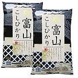 富山県産 白米 コシヒカリ 10kg(5kg×2) 平成28年産