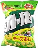 明治製菓 カールチーズあじ 72g×10個