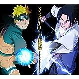 Naruto Shippuden (OST) II