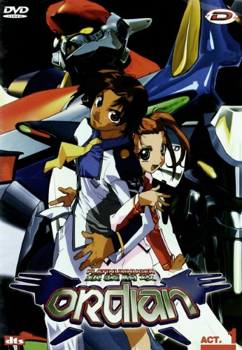 Platinumhugen Ordian 銀装騎攻オーディアン - Complete Box Set [Italian Edition]
