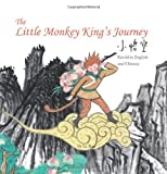 img - for The Little Monkey King's Journey: Retold in English and Chinese book / textbook / text book