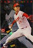 カルビー 野球カード 2008 TP-09 大竹寛トッププレイヤー 広島東洋カープ