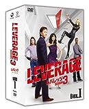 レバレッジ シーズン3 DVD-BOX I