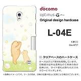 docomo Optimus G Pro L-04E ケース Optimus G Pro L-04E カバー ケース・ジャケット【くま(C)/l04e-M737】