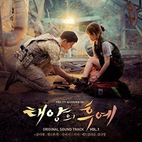 太陽の末裔 OST Vol.1 (KBS TVドラマ) (韓国盤)