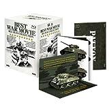 ベスト戦争映画ブルーレイ・コレクション<10枚組> (初回生産限定) [Blu-ray]