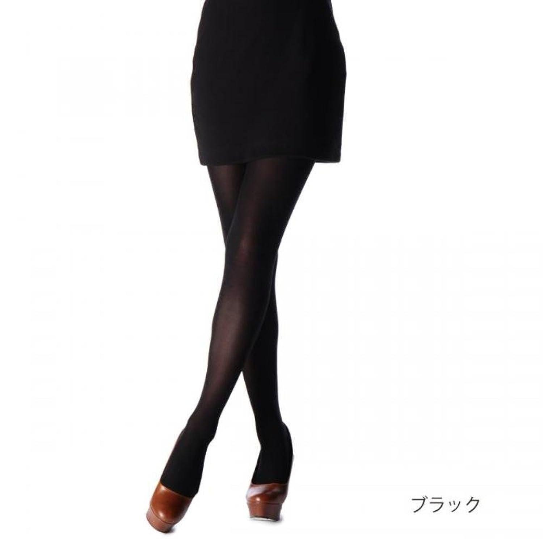 Amazon.co.jp: (フクスケ)fukuske 【福助 満足】 740-4701 満足 上品な透け感60デニール 無地タイツ 2足組 AML-0228 090 ブラック SM(身長145-150cm、ヒップ80-88cm): Amazonファッション通販