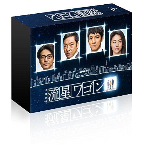流星ワゴン Blu-rayBOX