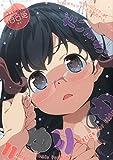コミック百合姫 2015年 11 月号 [雑誌]