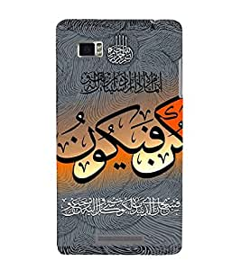 Vizagbeats holy arabic script Back Case Cover for Lenovo Vibe Z K910