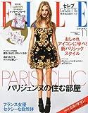 ELLE JAPON (エル・ジャポン) 2012年 11月号
