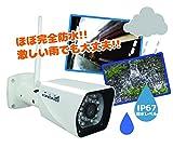 「Origin」 100万画素 64GBメモリカード対応  屋外 防水 IPカメラ P2P技術 簡単設置 QRコード対応ネットワークカメラ H.264 IP67防水 簡易遠隔設定  赤外線搭載 暗視防犯  スマホアラーム通知搭載  GBQR750