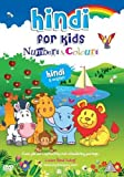 echange, troc Hindi For Kids - Numbers And Colours [Import anglais]