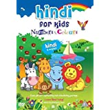 Hindi For Kids: Numbers And Colours [DVD] [NTSC]