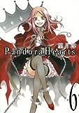 PandoraHearts 6 (Gファンタジーコミックス)