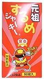 タクマ 元祖するめジャーキー 1枚×50袋