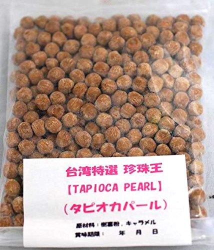 台湾産 珍珠王粉圓 ブラックタピオカ 250g