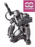 Revolmini Iron Man 2 War Machine 4