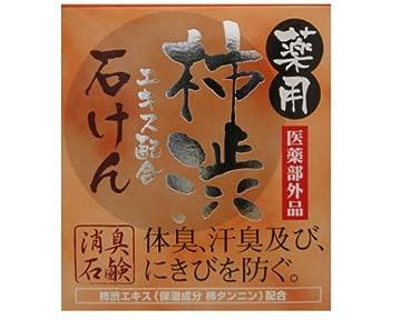 薬用柿渋 石けん 100g