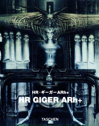 HRギーガーARH+ (ニューベーシック)