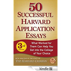 ... Essays: What Worked for Them Can Help You Get into the College of Your