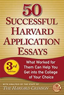 The College Application Essay, 25th Anniversary Edition