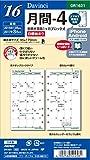 レイメイ藤井 ダヴィンチ 手帳用リフィル 2016 12月始まり マンスリー 聖書 DR1621