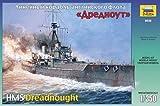 ZVEZDA(ズベズダ)1/350 イギリス戦艦 ドレッドノート【9039】