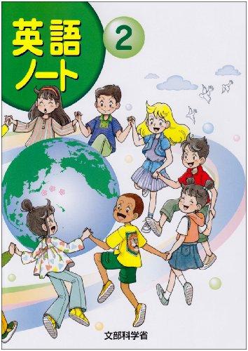 英語ノート
