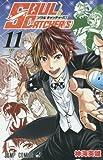 SOUL CATCHER(S) 11 (ジャンプコミックス)