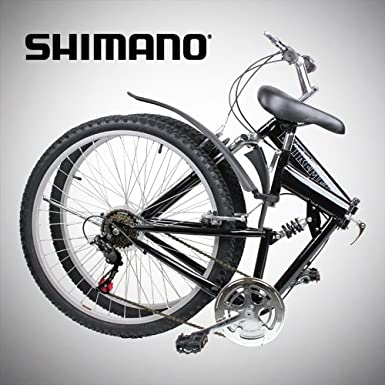 "Shimano 26"" Folding Mountain Bicycle"