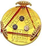 Odishabazaar Special Shree Shani Yantra (2.5x5x5) Inch