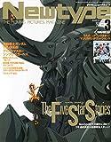 月刊ニュータイプ 2015年 03 月号 [雑誌]