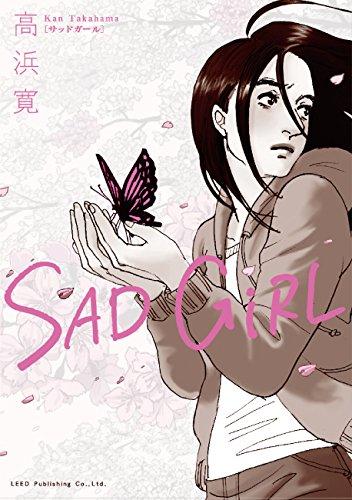 SADGiRL (torch comics)