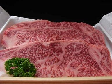 仙台牛 サーロイン ステーキ