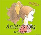 Arrietty's Song (English version)♪セシル・コルベル