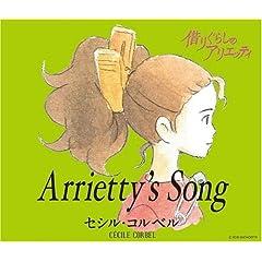 Arrietty's Song�i�肮�炵�̃A���G�b�e�B�E���́j