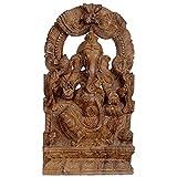 Redbag Lord Ganapati - Wooden Statuette ( 45.72 Cm, 24.77 Cm, 6.99 Cm )