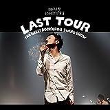 赤いスイートピー Live at Tokyo