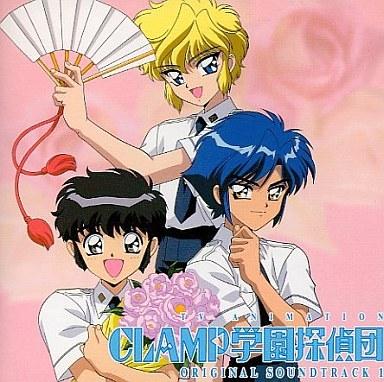 CLAMP学園探偵団CD