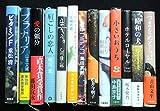 単行本 / 東野 圭吾 のシリーズ情報を見る