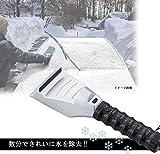 車窓専用雪解け器 溶かしたろう Ho-30161 0947291