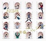 AKB48「チームB推し」